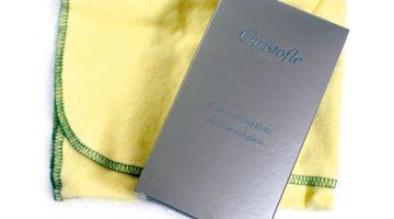 christofle-chamoisine